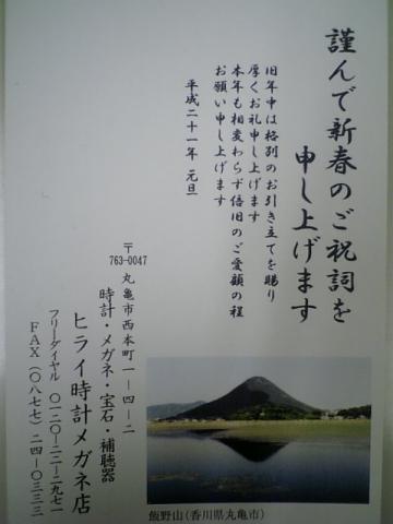 20090105121641