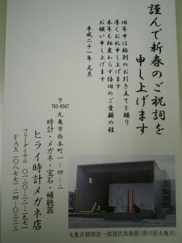 20090106105522