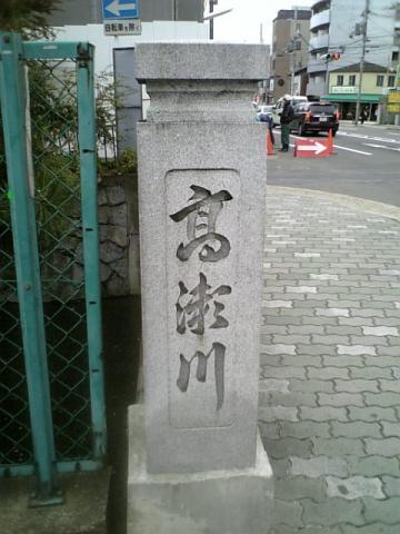 20090328102816
