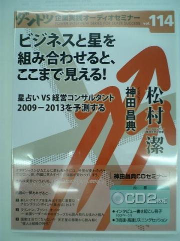 20090509102344