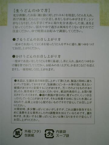 20090524110044