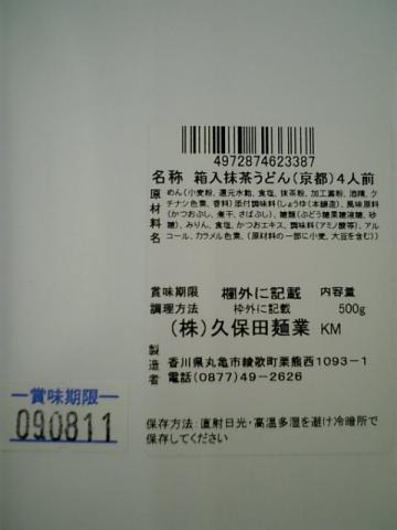 20090524110431