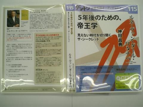 20090602094843