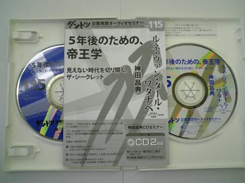 20090602094946