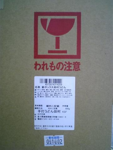 20090606111820