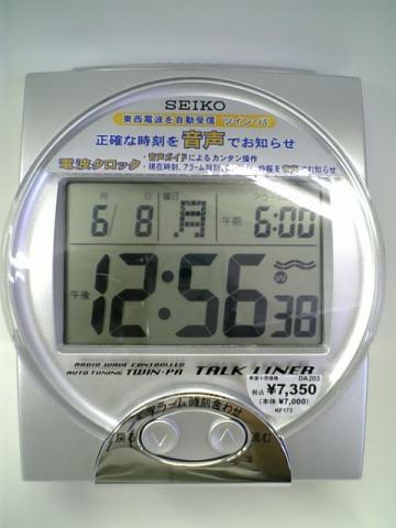 20090608130144