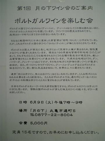 20090609140733