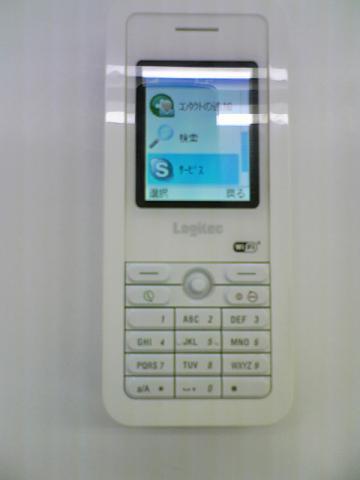 20090907112825