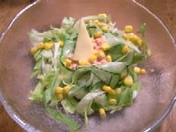 51 サラダ