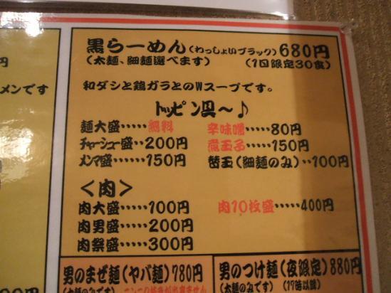 001_20100812070705.jpg