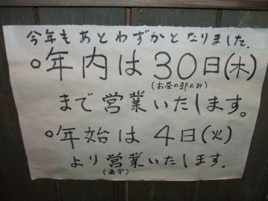 001_20101228071749.jpg