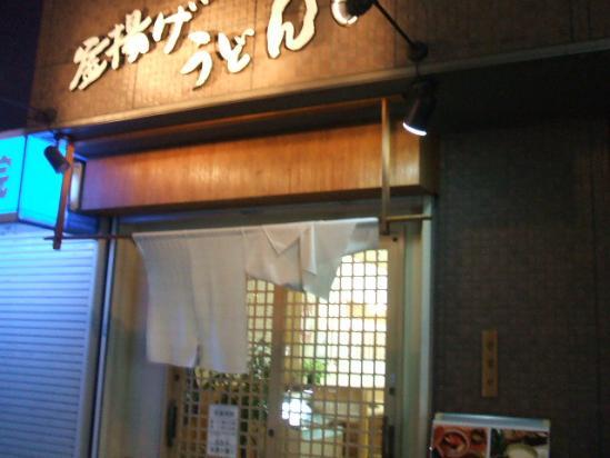 001_20110106073011.jpg