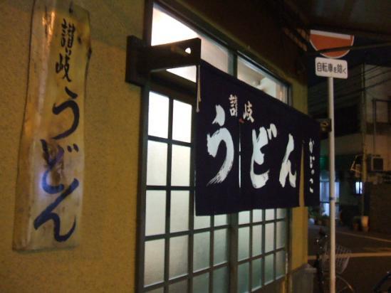 001_20110119105548.jpg