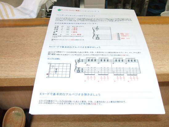 001_20110712074405.jpg