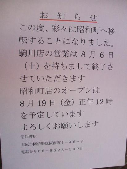 001_20110804141305.jpg