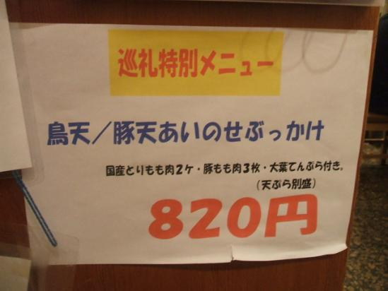 001_20111017083801.jpg
