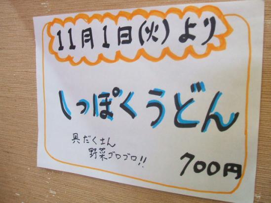 001_20111104132838.jpg