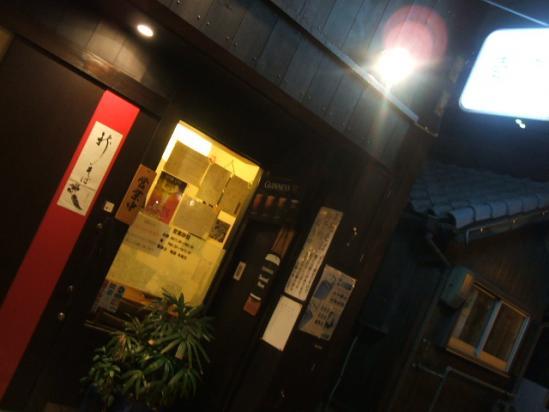 001_20111211084343.jpg