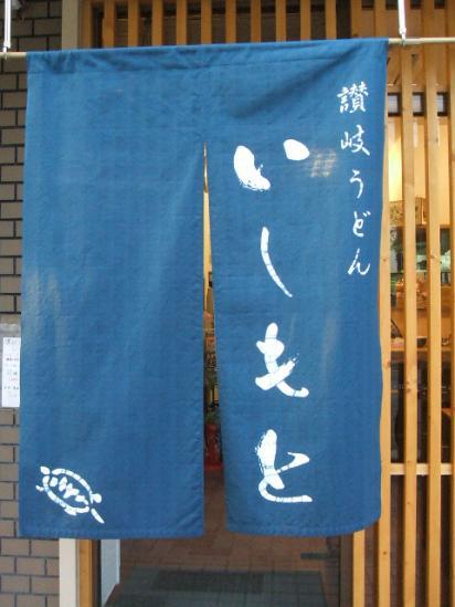 002_20100802070626.jpg