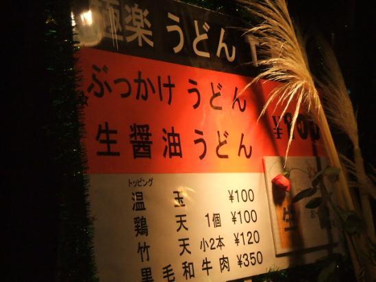 002_20100804065837.jpg