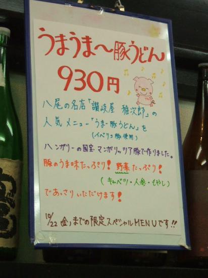 003_20101012072738.jpg