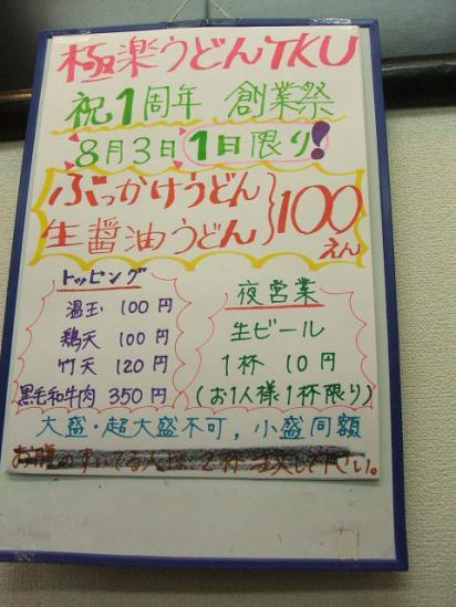 004_20100804065854.jpg