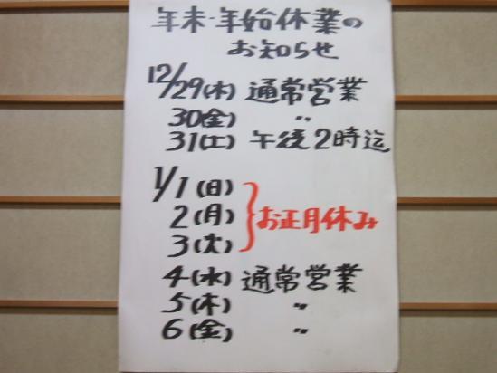 004_20111219123028.jpg