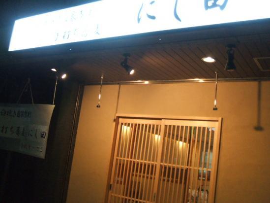 005_20100930073640.jpg