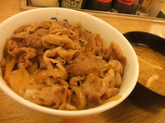 松屋牛丼(並)味噌汁付き250円