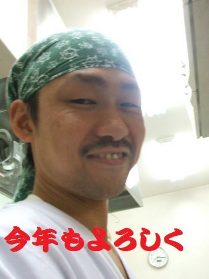 008_20110106073030.jpg