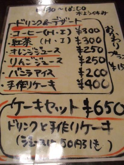 068_20101001171943.jpg