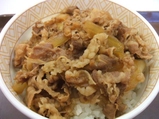 すき屋牛丼(並)280円