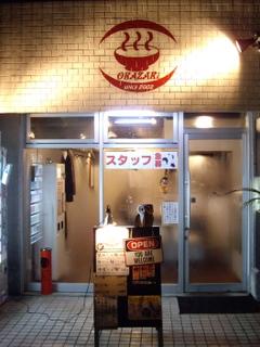 ラーメン屋 OKAZAKi