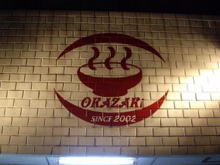 ラーメン屋 OKAZAKi 壁