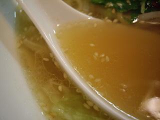 けあらん オホーツクの自然塩ラーメン(スープ)