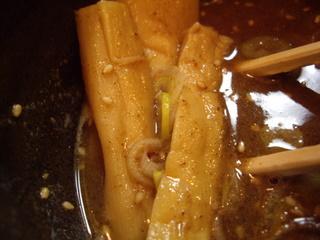 つけめん藍 つけ麺(メンマ)