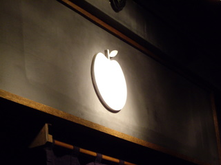 APPLE BASIC 看板