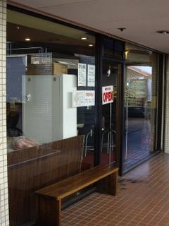 らーめん大 東小金井店