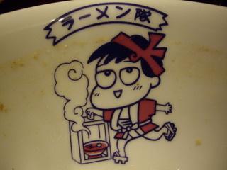 ラーメン隊 丼