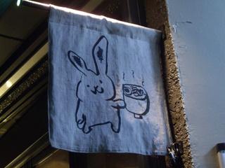 うさぎ 旗