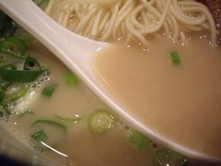 麺や純氣 純氣そば(スープ)