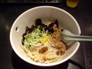 拉麺研究所 香 油めん【塩】