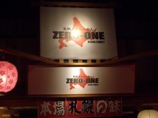 ZERO-ONE.jpg