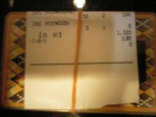 2008-12-23_20-28.jpg