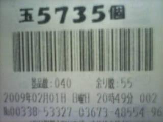 2009-02-01_20-50.jpg