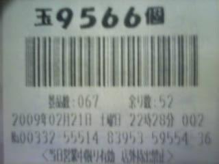 2009-02-21_22-30.jpg
