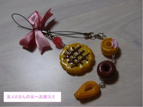 conv0004_convert_20090901095618.jpg