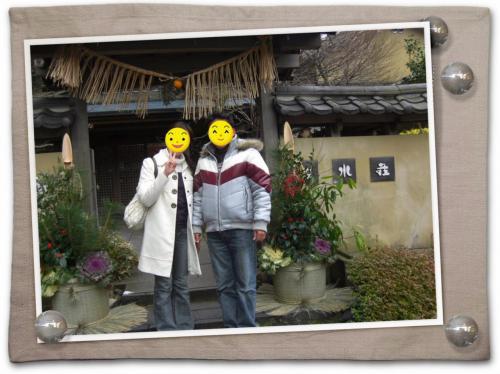 conv0029_convert_20090107150428.jpg