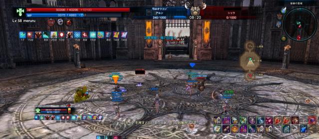 TERA_ScreenShot_20111216_002109.jpg