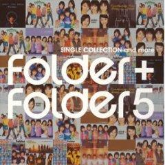 Folder+Folder 5